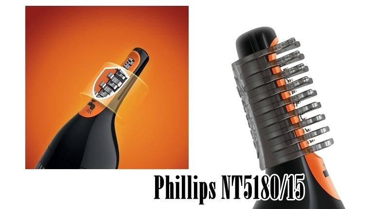 Características del Phillips NT5180